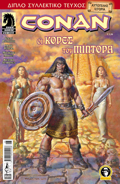 "Conan #2-#32 +  ""οι κόρες του Μίντορα"""